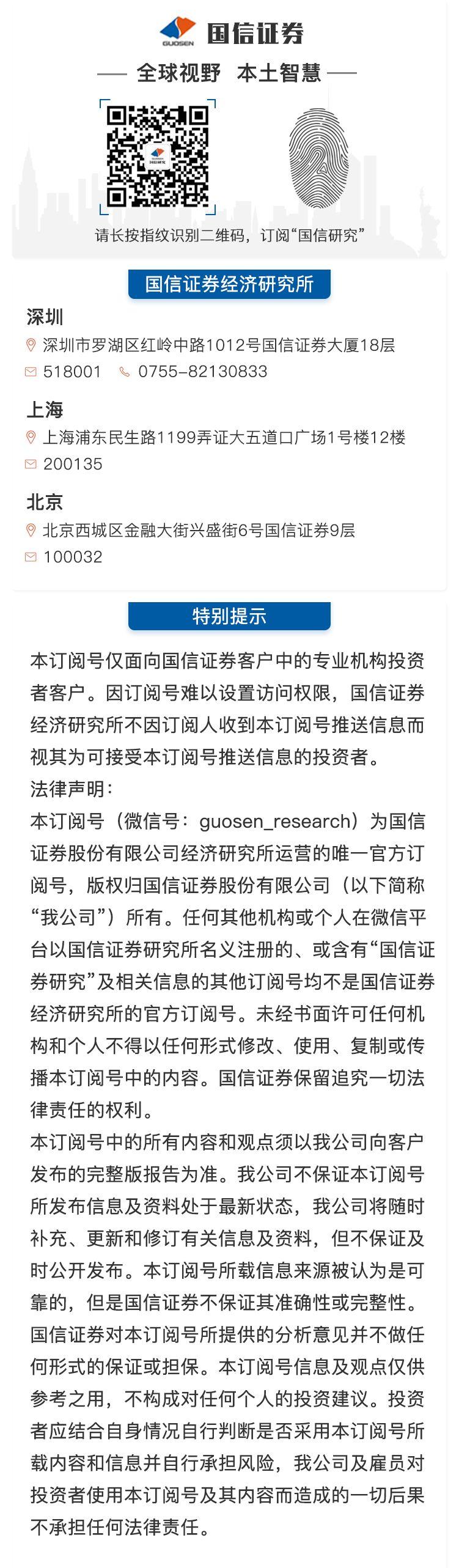 外交部:翟隽大使将担任中国政府中东问题特使