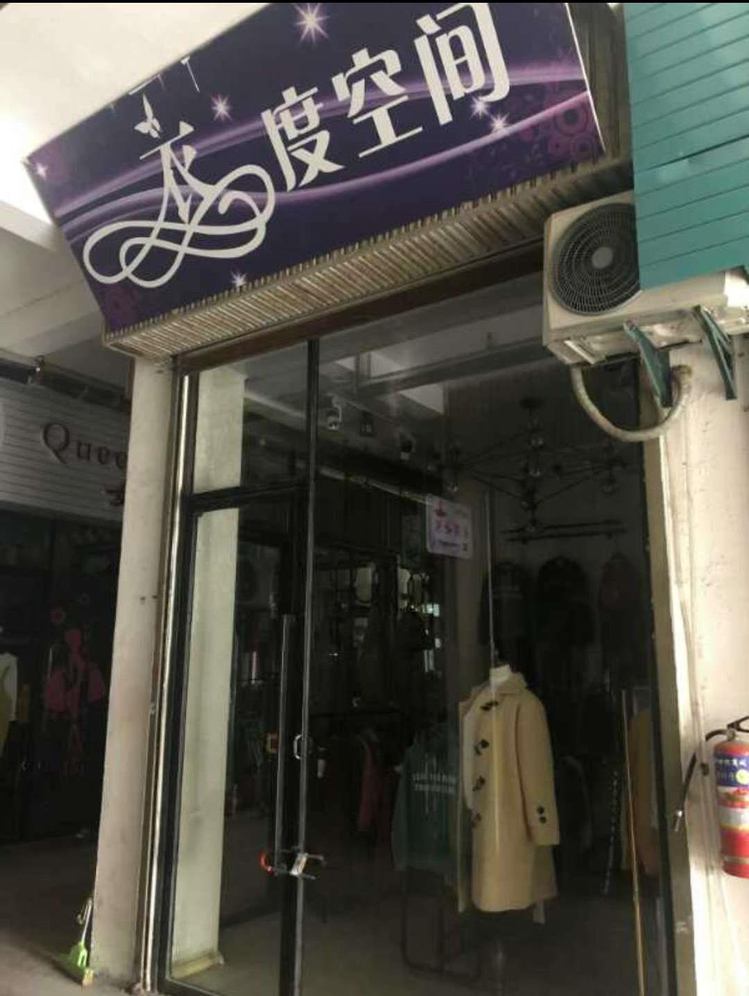 杨某在建湖县新世纪商城开的服装店。向凯摄