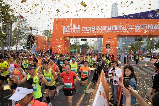 深圳南山半程马拉松赛吸引了1.6万名跑友参赛。图为大多跑友兴高采烈起程。视觉中国供图