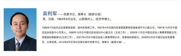 道达投资手记:NBA中国凉了 CBA概念火了