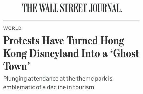 《华尔街日报》报道原文截图