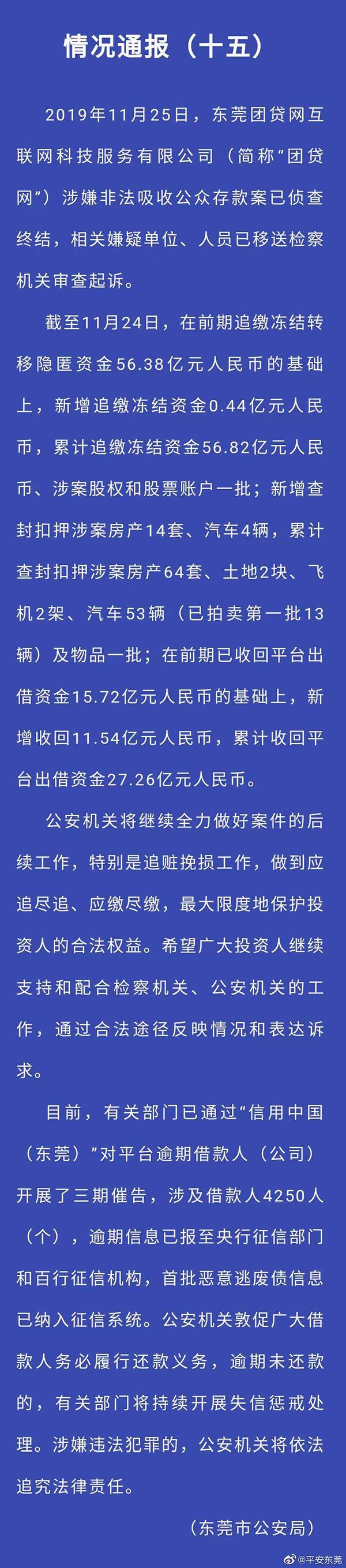 上海高院工作报告:今年深化长三角法院司法协作