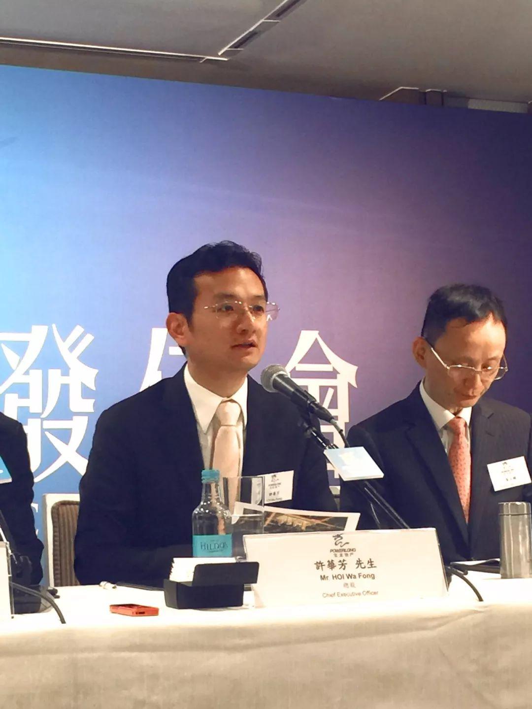 宝龙地产2017年核心盈利增长逾四成 花旗同步上调目标价至5.88港币宝龙地产宝龙花旗