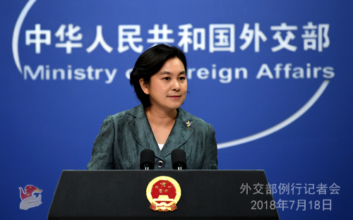 台首次派高级官员访美 我外交部:反对任何官方往来