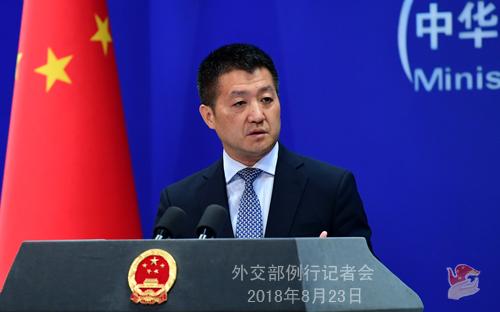 粤纪委:党干部不得称领导老大_潍坊供热网