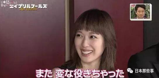 日本网友也天天商议她太瘦了……