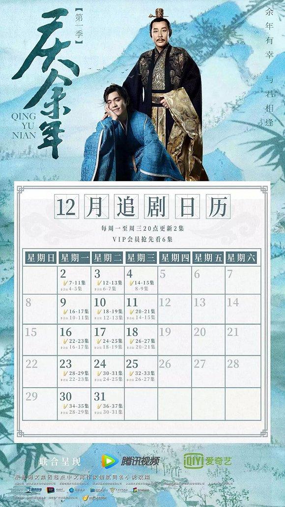 北京剧场停摆7个月后重启