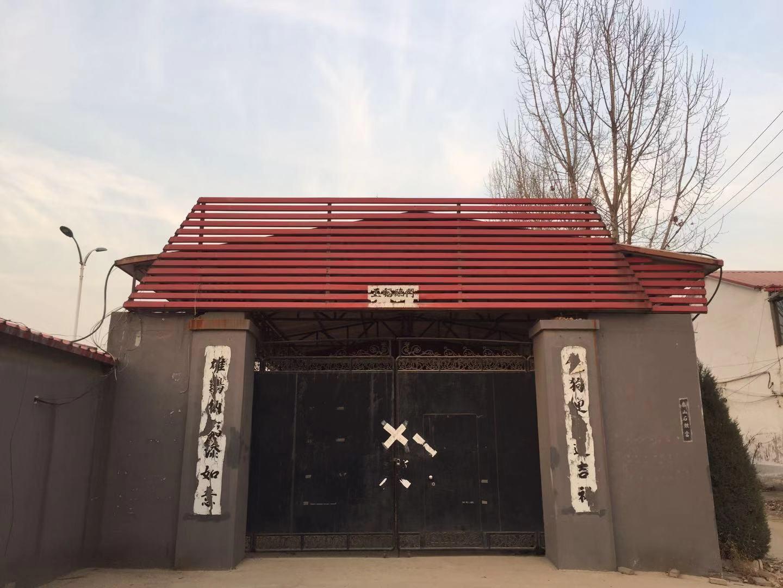 被查封的李家大院。 新京报记者赵凯迪摄