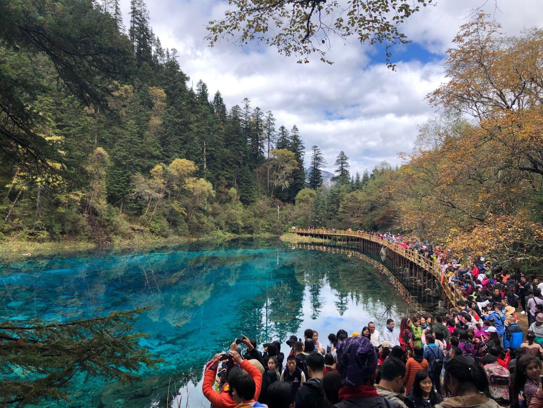9月27日重新开放后的九寨沟,美丽如初。新京报记者向凯 摄