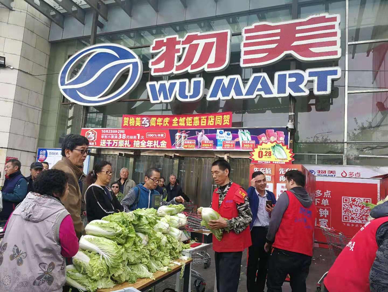 http://www.bvwet.club/shehuiwanxiang/292335.html