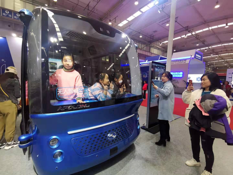 北京公交APP年��⑸暇���D度查
