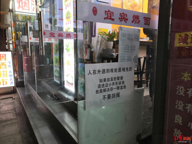 """""""双十一""""临近北京铁路推出电商货运专列"""