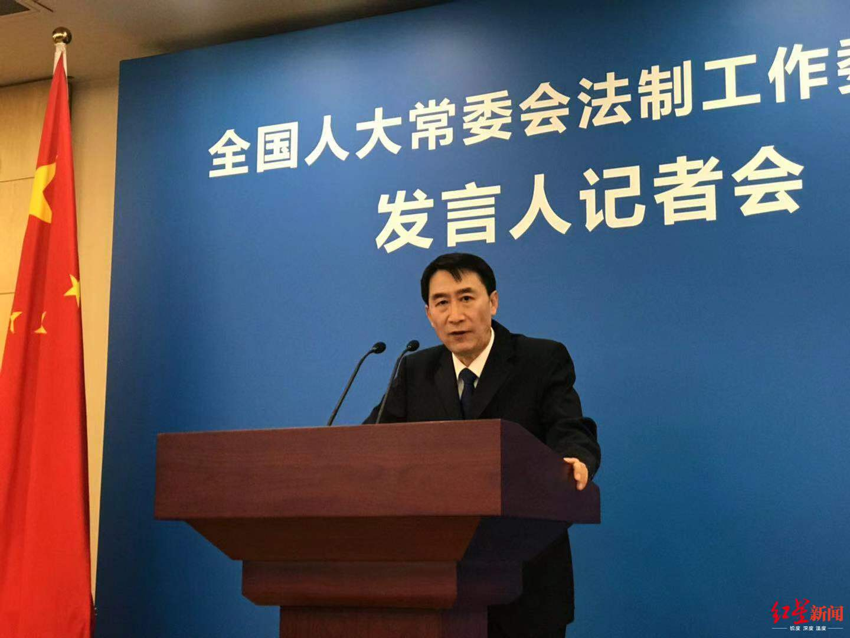 全国人大常委会法工委举行第三次记者会现场