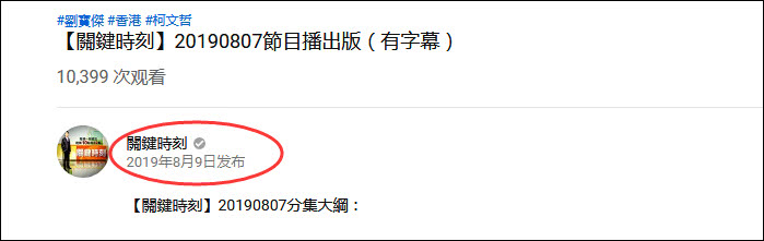 """台财经名嘴称""""大陆人吃不起榨菜"""" 黄智贤:认证脑残才能存在"""