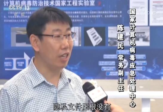 刘鹤会见美中贸易全国委员会董事会主席
