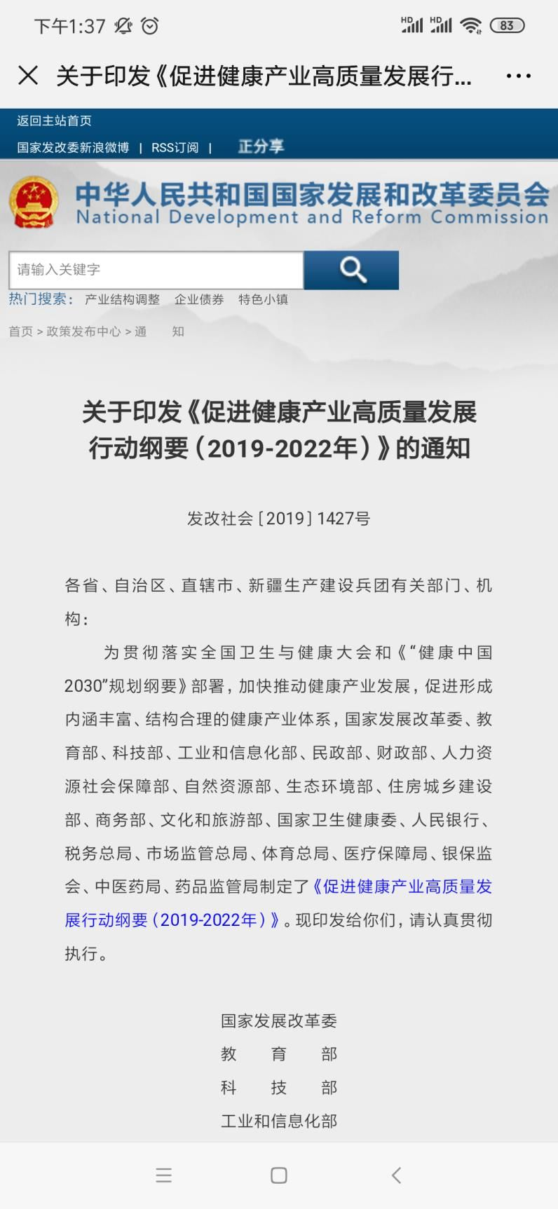 广发基金刘格菘:今年80%收益背后的成长股框架