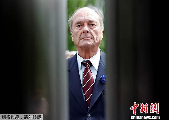 贾跃亭深夜宣布辞职 他还想实现造车梦 尽快还债