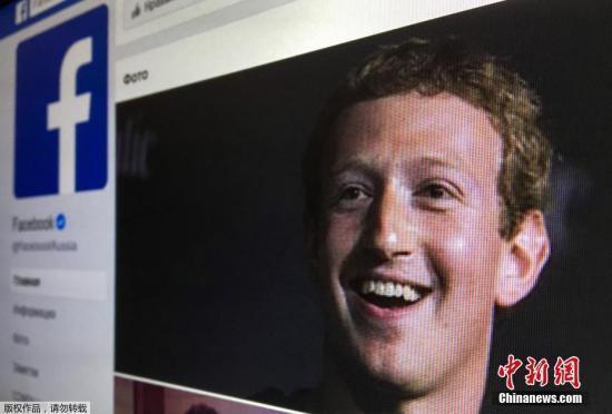 """资料图:社交媒体""""脸书""""网页。"""