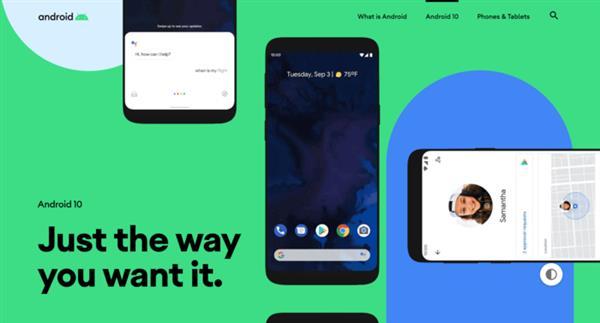 安卓封�]��落or自我救�H?�Android 10的巨大�化