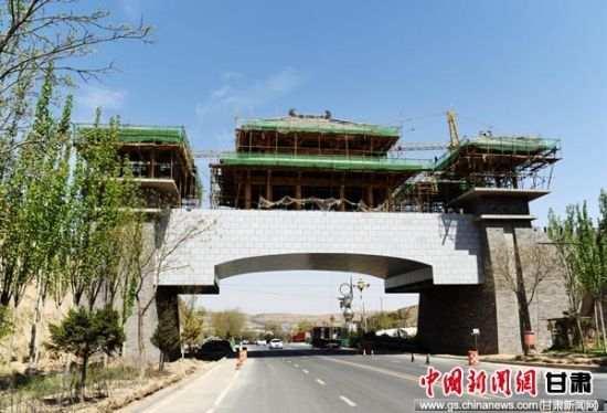 榆中县北入口环境整治项目