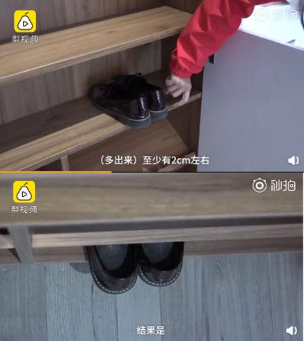 欧派定制鞋柜放不下一双37码女鞋 门店:横着放