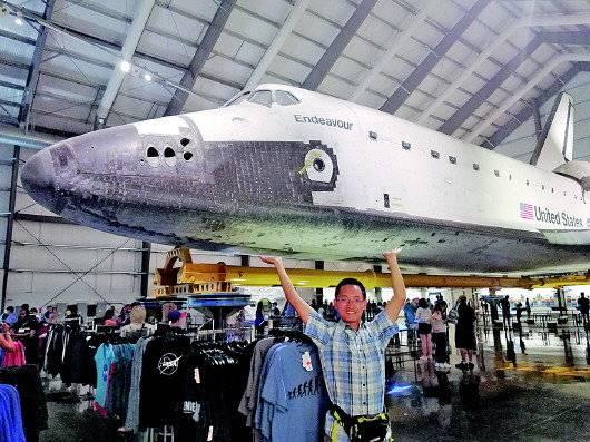 许伟伟在美国参观奋进号航天飞机。受访者供图