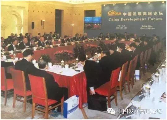 1正国17正部参加的高规格论坛
