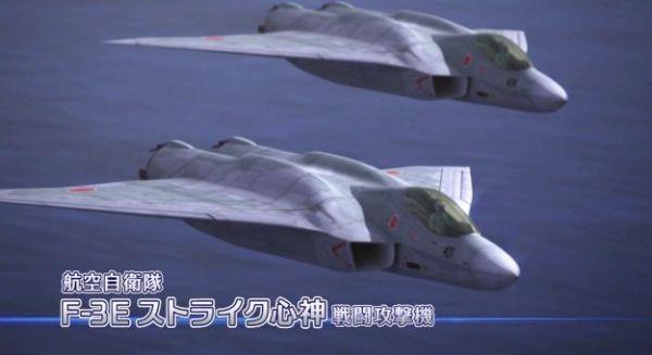 资料图片:日媒此前发布的F-3隐身战机设想图。(图片来源于网络)