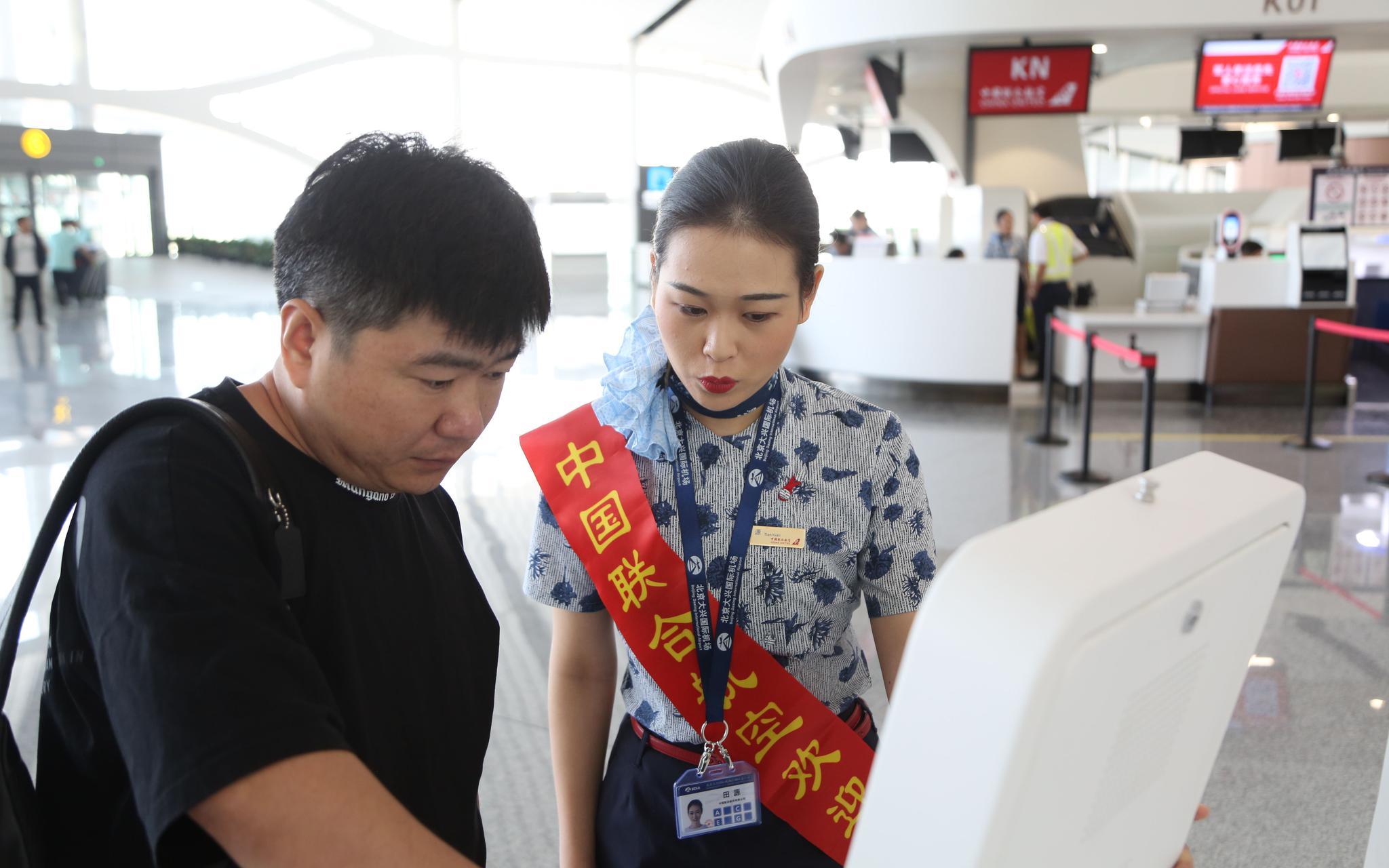 人民日报:且看香港激进势力如何裹挟民意
