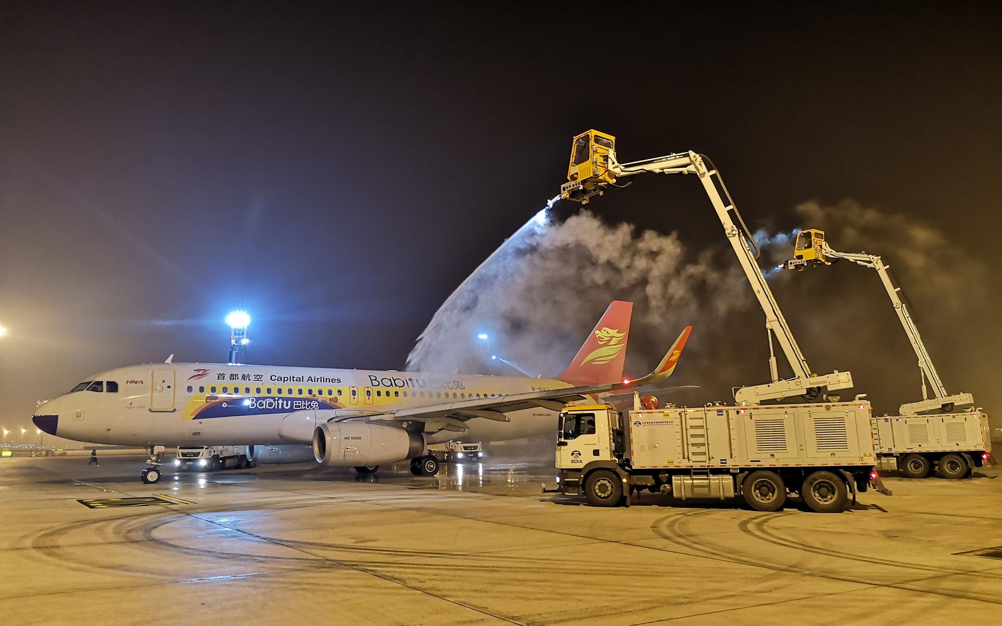 大兴机场为航班除冰。大兴机场供图
