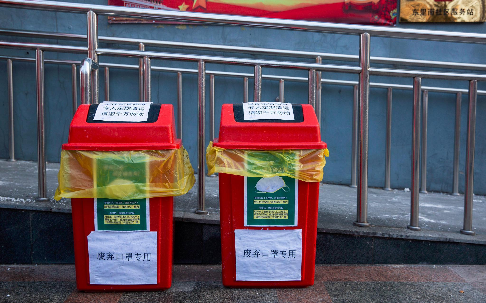 探訪北京街道廢棄口罩回收:多次消毒后作為醫療垃圾處理圖片