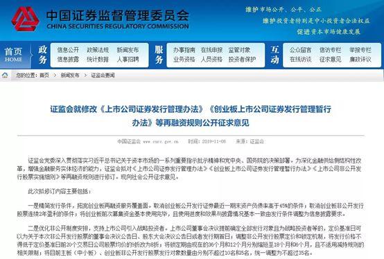 东瑞制药12月12日耗资18.2万港元回购13万股