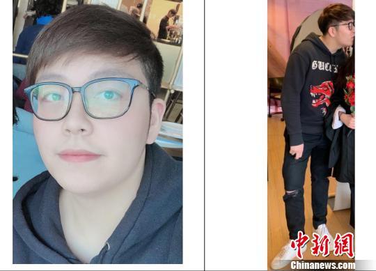 一名中国留学生在多伦多遭绑架|嫌犯|中国留学生|余瑞冬