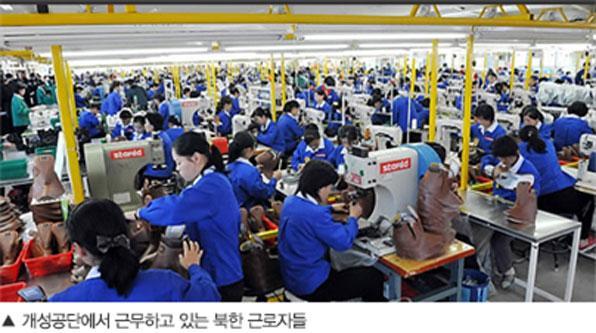 开城工业园区的朝鲜工人(韩国KBS信息)