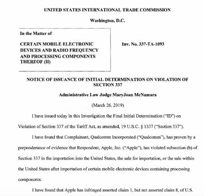 苹果侵犯高通专利 ITC或发禁令在美禁售iPhone