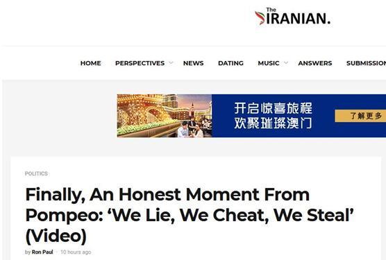 """""""伊朗人""""网站报道截图"""