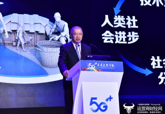 中国移动简勤:5G将推动内容、数据和终端的全面升级