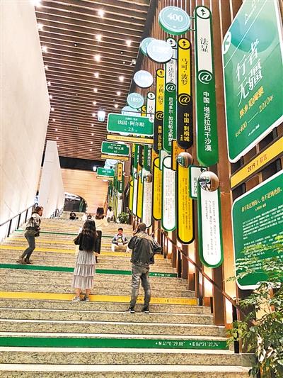 苏州诚品书店独具文化韵味。本报记者陈晨摄/光明图片
