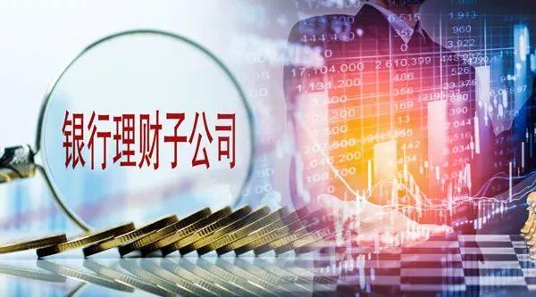 中静集团拟121亿清仓徽商银行 杉杉集团接盘