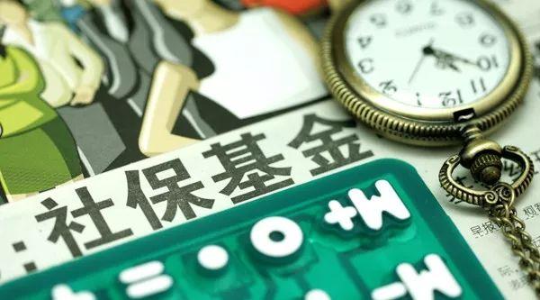 房企8月销售额:中国建筑环比降43% 融信龙光降10%