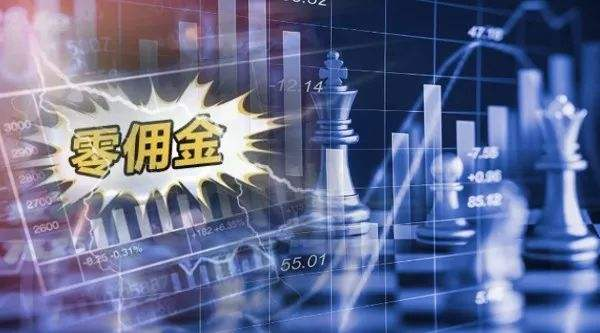 证券期货基金三类机构已成资本市场中流砥柱