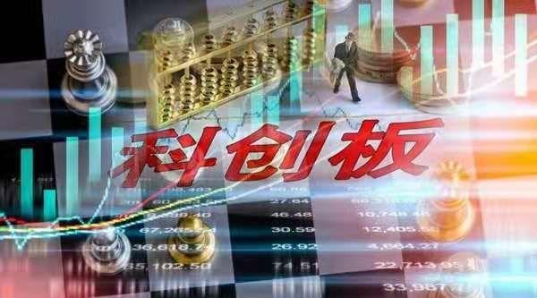 国务院重磅定调:A股爆发两小时成交4889亿 外资抢筹