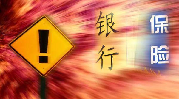 深圳版国企综改方案正式启动 鼓励科技创新突破大