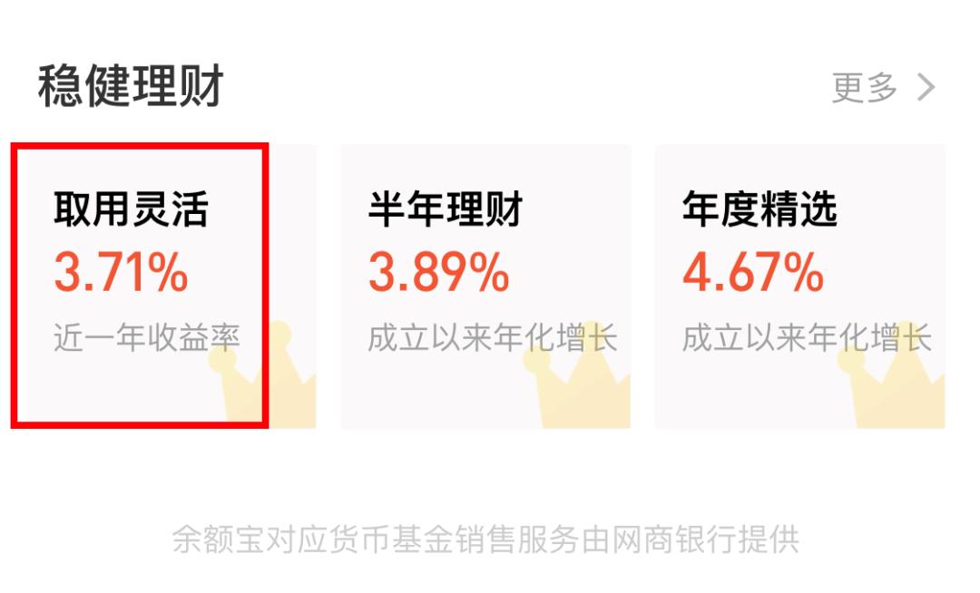 李书福:汽企最大运营投入是研发 过去10年投入千亿