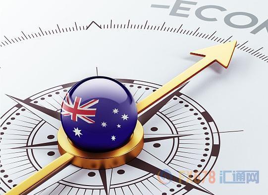 澳洲消费者信心降至一年多新低 降息概率上升