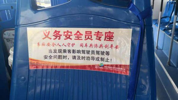 万科回应深圳建设先行示范区:做本地企业应有的贡献