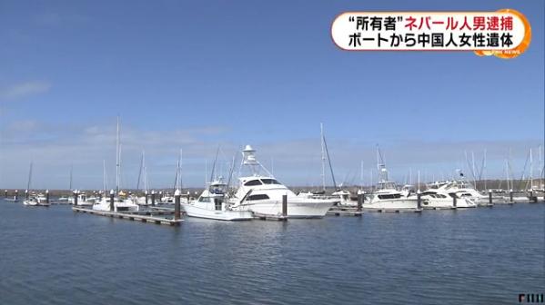 涉事港口(富士电视台)
