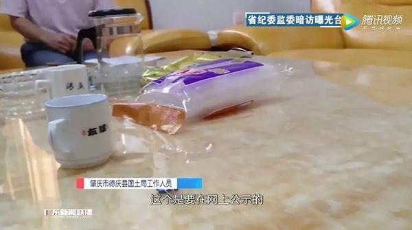 """首次披露!香港惩教署:有一""""秘密武器"""",曾多次出动押解黎智英"""