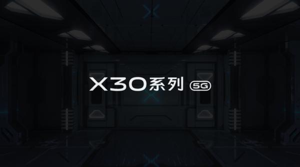vivo X30新机首发三星Exynos 980芯片,支持5G网络