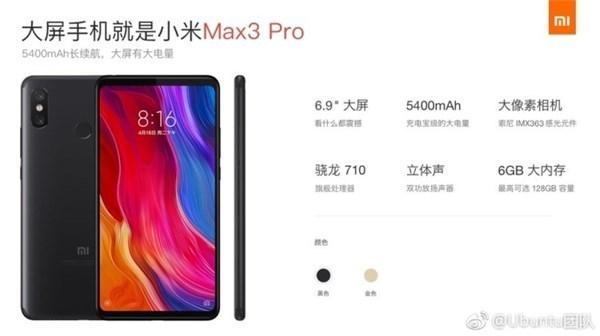 疑似小米Max 3 Pro首次现身:真的有骁龙710的照片 - 2